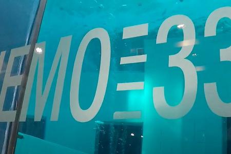 Ook NEMO 33 sluit tijdelijk de deuren
